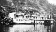 Steamer BERTHA