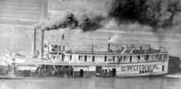Steamer CRUISER