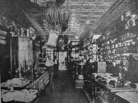 Interior view from collection of John Dziama