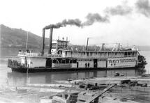This boat was previously the DUQUESNE and the MAMIE BARRETT