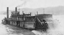 Steamer JOHN C. FISHER built 1880