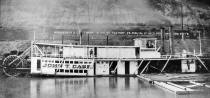 Steamer ALEXANDER FOSTER named changed to JOHN T CASE in 1882