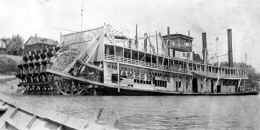 Steamer JAMES MOREN